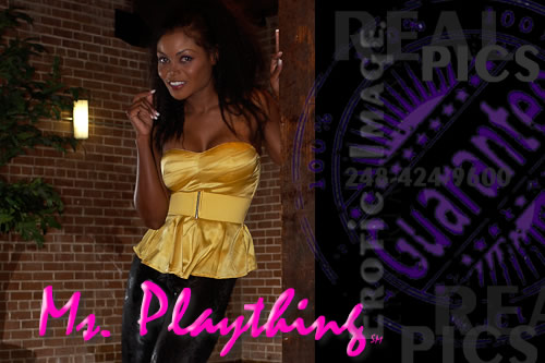 ms-plaything