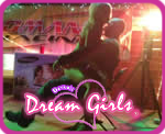 Detroit Dream Girls Female Strippers